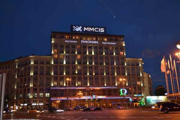 Forex mmcis ukraine