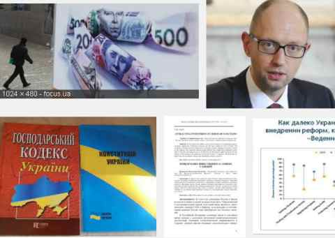 Неопределенность мешает привлечь инвестиции в Украину