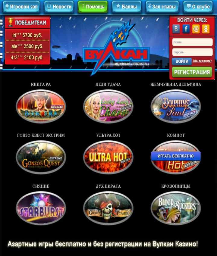 Инвестировать в азартные  игры – пройди тренировку на play-klub-volcano.com/azartnyie-igryi