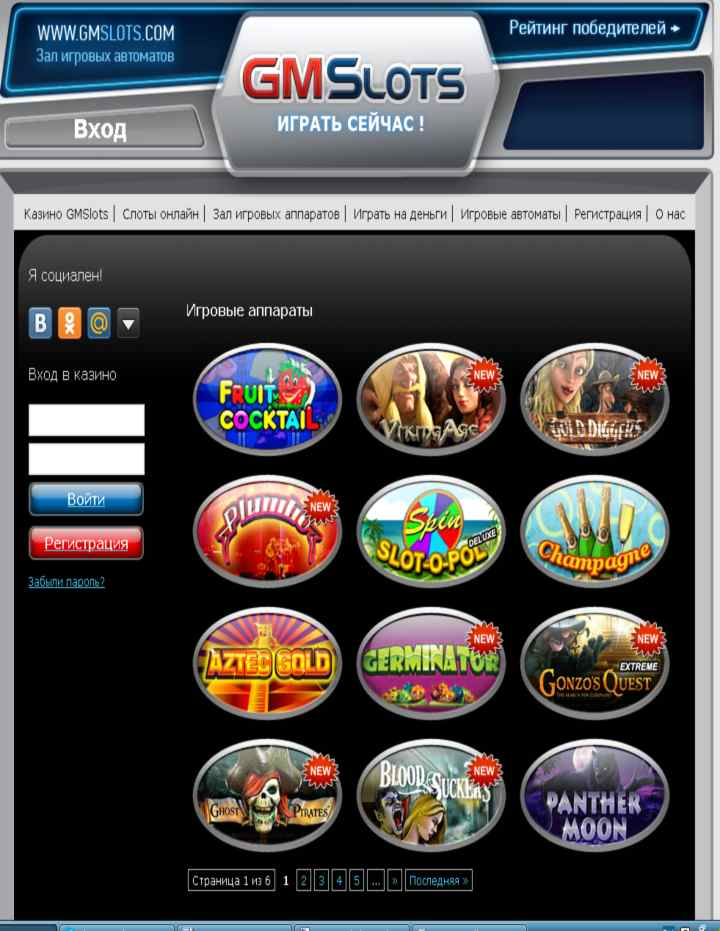 как создать онлайн казино бесплатно самостоятельно