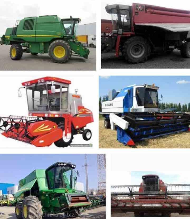 Купить зерноуборочный комбайн